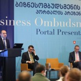 New Web Portal to Help Businesses Liaise with Georgia's Business Ombudsman