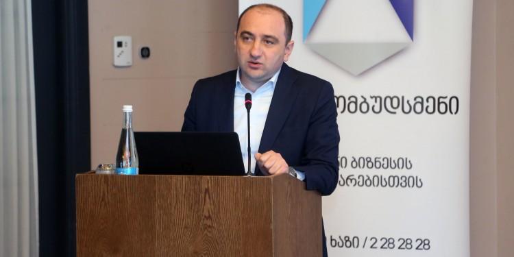 Meeting with Representatives of Georgian Farmers Association