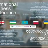 "International Business Conference ""Creating Enabling Environment for Sustainable Business in Eastern Europe and Central Asia"""