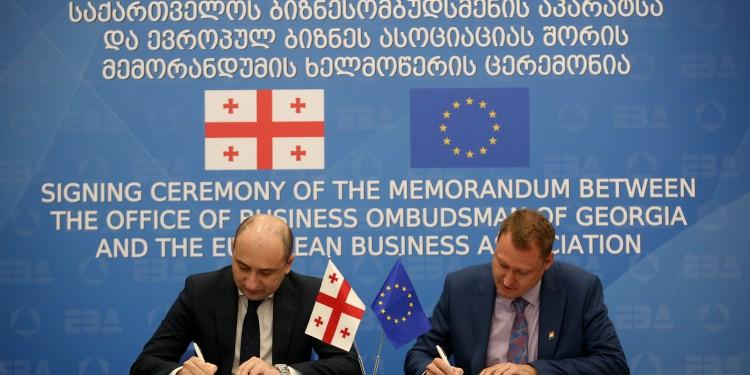 ბიზნესომბუდსმენის აპარატსა და ევროპულ ბიზნეს ასოციაციას შორის თანამშრომლობის მემორანდუმი გაფორმდა