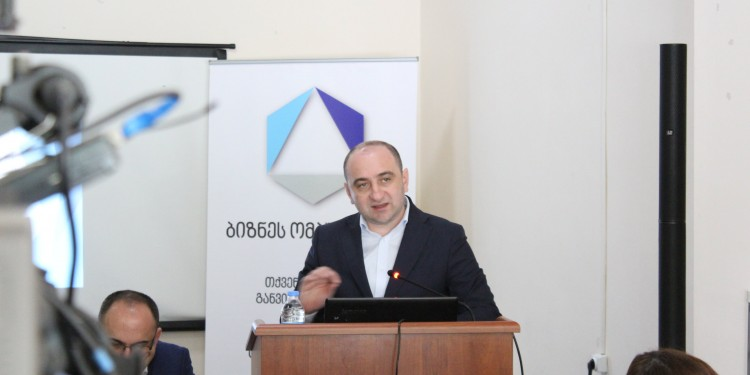 Business Ombudsman Meets with about 50 Local Businessmen in Gori
